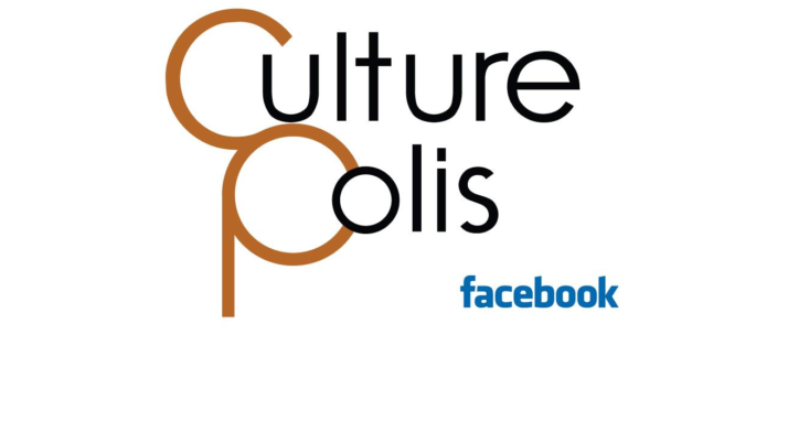 Αναβαθμίζεται η σελίδα μας στο Facebook – Culturepolis
