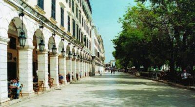 Οι προτάσεις τηςCulturtePolis για την ΟΣΧΑ, Δήμου Κέρκυρας
