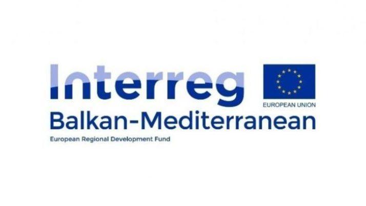 Η CulturePolis εταίρος στο νέο έργο  INNOVIMENTOR (Balkan-Mediterranean)