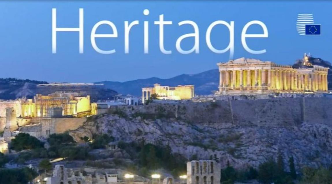 2018 – Ευρωπαϊκό Έτος Πολιτιστικής Κληρονομιάς