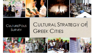 Survey 2017 Cultural Strategy of Greek Cities