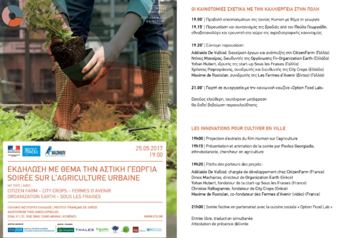 Urban Agriculture 25.5.2017 at French Institute