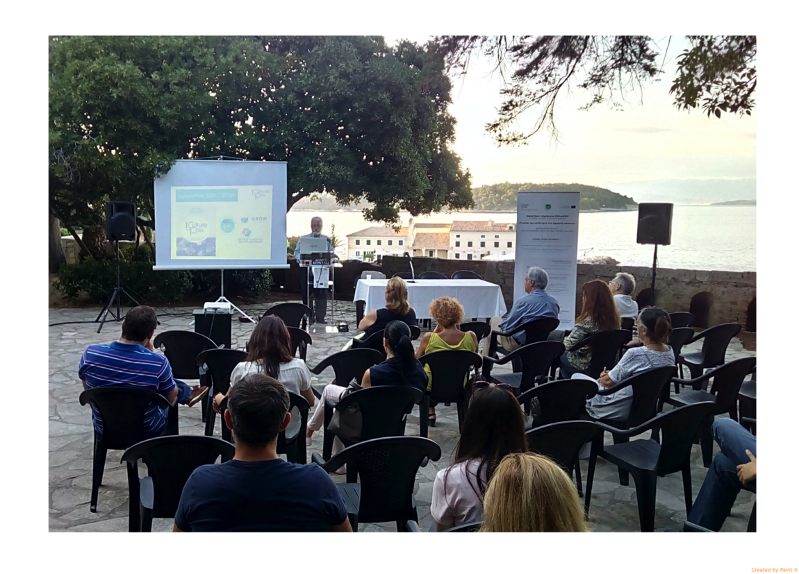 """CulturePolis – Corfu event, 19th of June '17  : """"The role of the artist in today's society"""""""