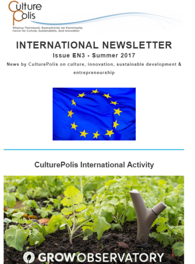 CulturePolis' International Newsletter