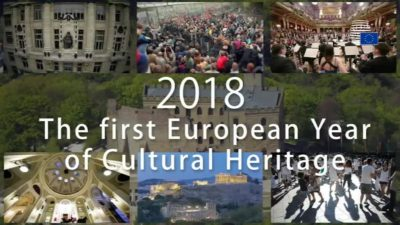 CulturePolis και Ευρωπαϊκό Έτος Πολιτιστικού Τουρισμού 2018